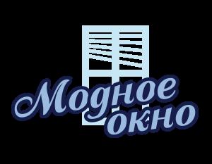 Жалюзи на окна в Киеве на заказ
